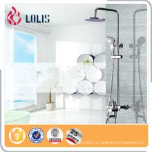 Водопроводный кран для ванной комнаты, набор санитарного душа