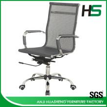 Cadeira de escritório ergonômica para pessoas pesadas