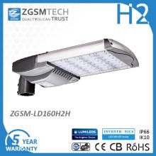 2016 luz de calle vendedora caliente 160W con UL Dlc Ce SAA aprobado