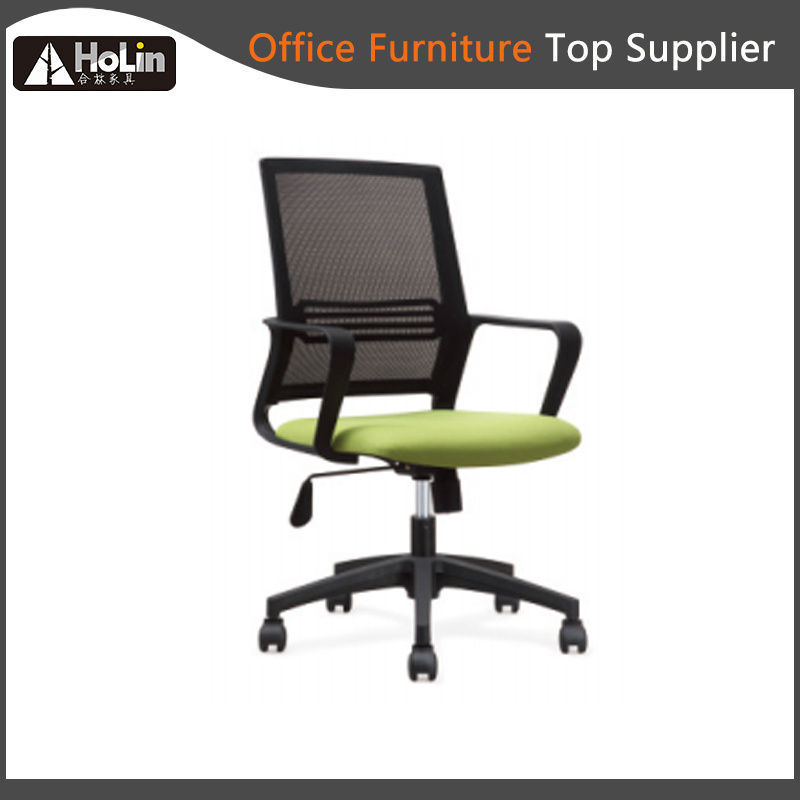 Foshan Furniture Adjustable Ergonomic Computer Office Chair