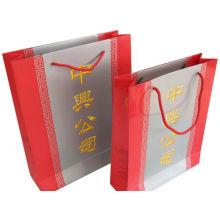 Gift Bag, Shopping Bag, with Handle and Spot UV Logo