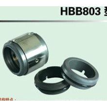 Burgmann Standard Gleitringdichtung mit Waagentyp (HBB803)