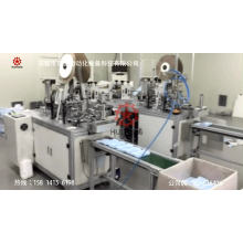 Automatic inner medical face mask machine