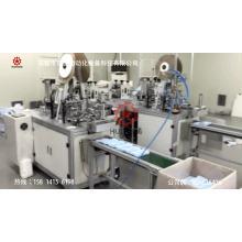 Machine de masque facial médical interne automatique
