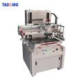 Компьютер Цена Пластина Печатная Машина Экрана