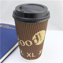Einweg Pappbecher Kaffee Pappbecher Günstige Pappbecher