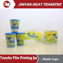 wonderful laser heat transfer printing
