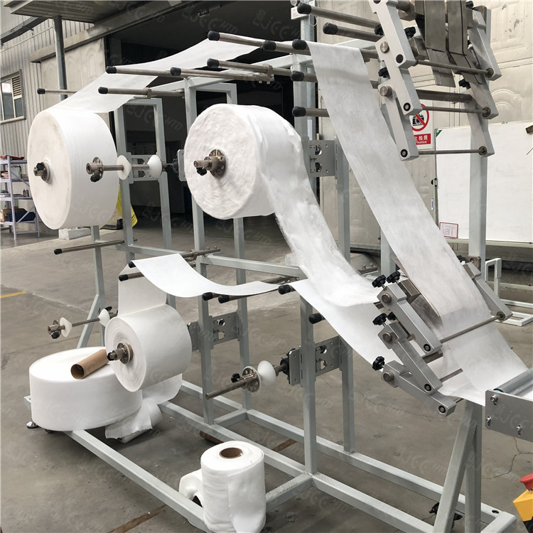 Cup Mask Machine Material Rack