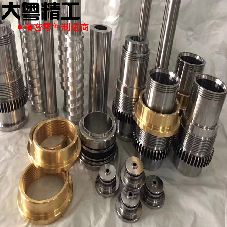 Injection Mold Component Cavities And Inserts Machining