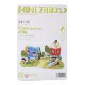 3D головоломки детский сад
