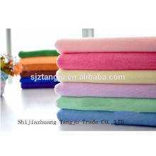 printed microfiber bath towel from shijiazhuang microfiber bath towel from shijiazhuang