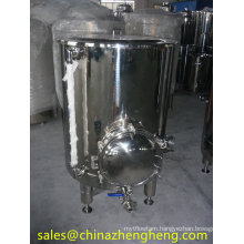 Professional and Innovated Stainless Steel Mash Tun with Manhole