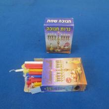 Israel marknaden Boxpacking 3.8G Color Chankuah Candle