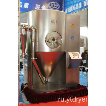 Spray Drying Machine of Compound Fertilizer Powder