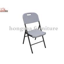 HDPE Plastic Outdoor Garden Folding Chair