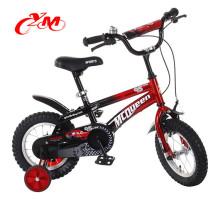 Best selling EN 71 moda niños bicicletas para niño / precio de fábrica CE bicicleta de bicicleta para niños / 12 pulgadas niños baratos grasa bicicleta