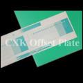 Алюминиевая офсетная печатная пластина