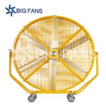 Grande taille ventilateur industriel Mobile haute qualité faible puissance DC Portable Stand ventilateur prix