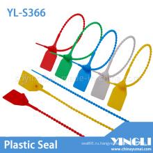 Транспортные пластиковые защитные пломбы для опломбирования грузовиков и цистерн (YL-S366)