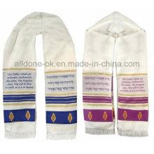 Judaica Jewish Tallit Talit Prayer Shawl Our Father Prayer Shawl