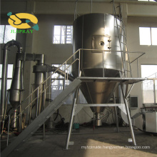 Chinese Traditional Medicine Extract (ZPG) for Spray Dryer