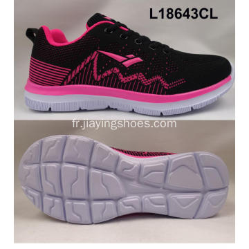 Chaussures de course Soft Flyknit adultes