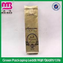 personal customization coffeebean printed bag