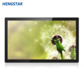 24 Zoll RK3188 Android Touch Tablet PC