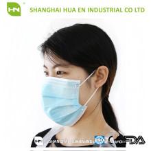 Billigste Vlies Gesichtsmaske in China hergestellt 2016 CE ISO FDA