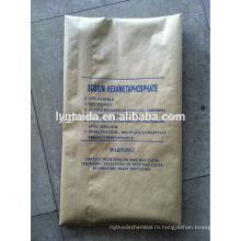Гексаметафосфат натрия (водостойкий в пищевой промышленности)