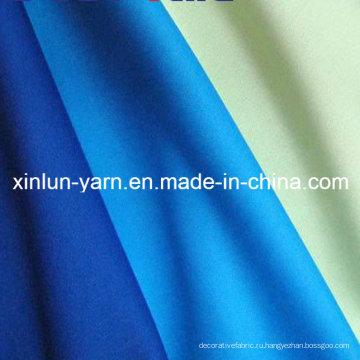 Тканые 75Д полиэфир 100% ткань для костюма куртка/Сумка/сумки/брюки