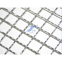 Crimped Wire Mesh (TS-E52)