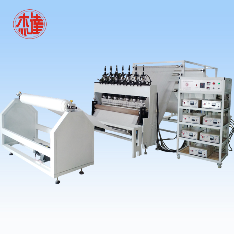 Ultrasonic Continuous Bonding Machine