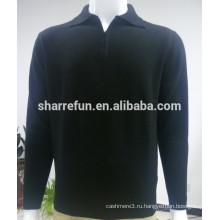 Плоские трикотажные кашемир 12ГГ черный цвет 100% чисто мужской трикотаж,модное кашемир свитер