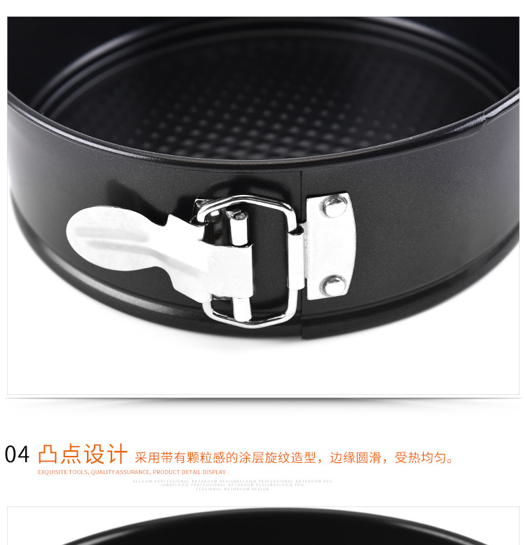 black carbon steel springform pan08
