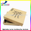 Factory Price Kraft Paper Made Lid and Base Packing Gift Box