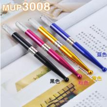 Aluminium Microblading Pen-Slim Manual Microblade Needle Holder