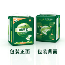 Economic type disposable adult diaper products