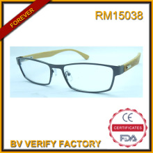 RM15038 Manufakturen Bambus-Tempel in China lesen Gläser Laser kundenspezifisches Firmenzeichen