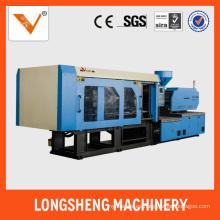 Máquina de moldeo de plástico de alta velocidad (LSV208)