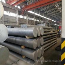 6061 6063 7075 7001 7005 T5 T6 Aluminium Alloy Rod/Aluminum Bar