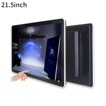 22-Zoll-Touchscreen-LCD-Monitor