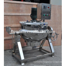 stainless steel cereal grain cooker