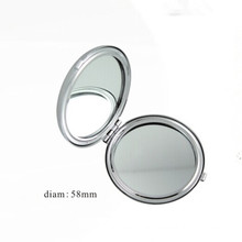 Fashion Travel Pocket Makeup Mirror (BOX-47)