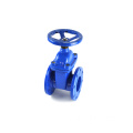 WCB A105 flange end stainless steel metal seal gate valve untuk pipa air