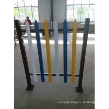 China Supplier Black aluminum fence / used aluminum fence / aluminum picket fence