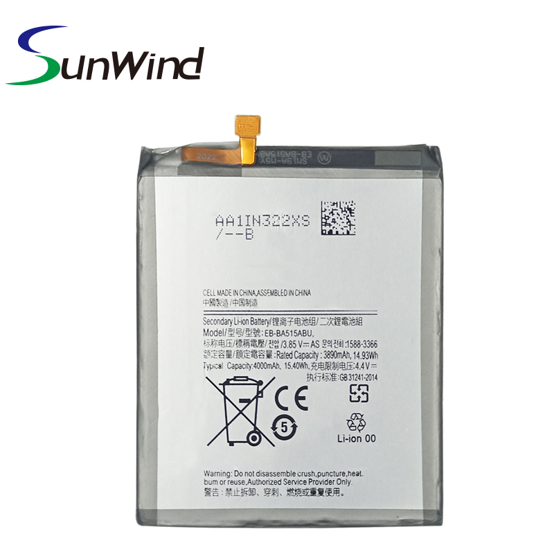 Samsung Eb Ba515aby Battery
