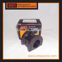 Втулка рычага стабилизатора для Honda CRV RD151306-S04-N01