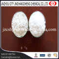 Steel / Coking Grade High Quality Ammonium Sulphate 20.5%Min