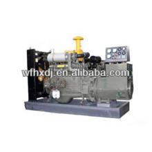 hot sale 40kw Deutz diesel generator